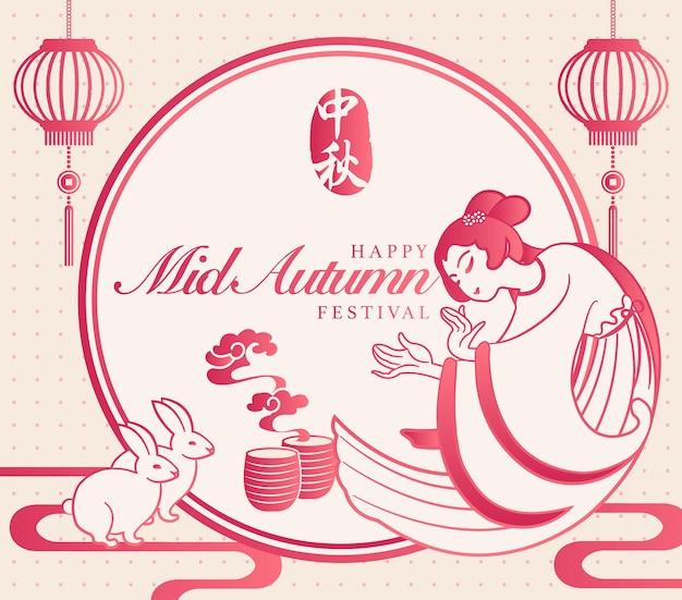 Style rétro chinois de la mi-automne, lapin de lanterne de pleine lune et belle femme chang e d'une légende.