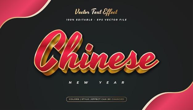Style de texte rouge et or de luxe 3d avec effet en relief