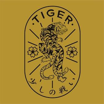Style tigre japonais