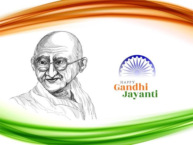 Style de vague de drapeau indien tricolore fond happy gandhi jayanti