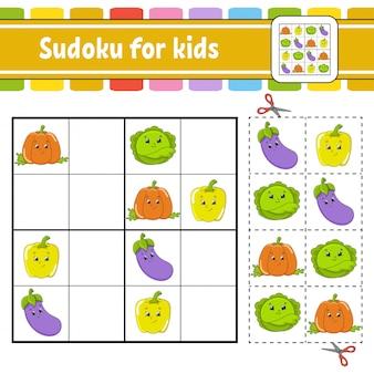 Sudoku pour les enfants.