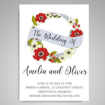 Suite de cartes d'invitation de mariage avec des fleurs