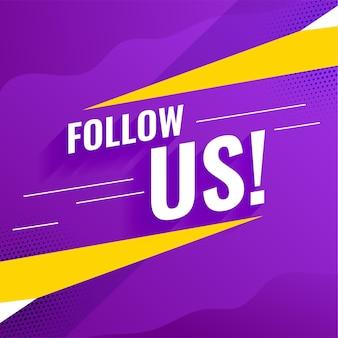 Suivez-nous conception de bannière violette