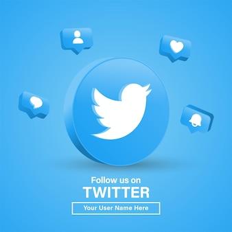 Suivez-nous sur twitter avec le logo 3d dans un cercle moderne pour les logos d'icônes de médias sociaux ou rejoignez-nous bannière