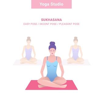 Sukhasana, pose facile / pose décente / pose agréable. studio de yoga. yoga de vecteur