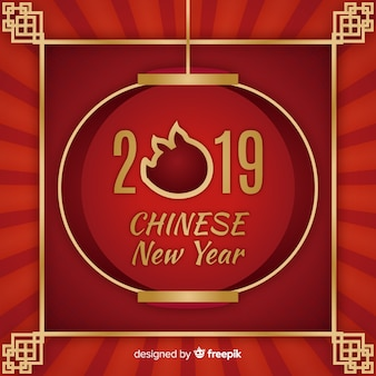 Sunburst nouvel an chinois bakcground