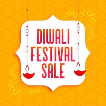 Super bannière de vente du festival de diwali avec lampes diya suspendues