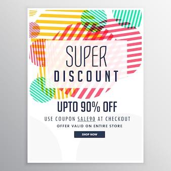 Super-modèle de conception de bannière discount vente avec des formes abstraites