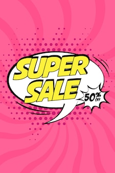 Super sale vector design avec le discours comic bubble pop art en style