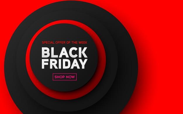 Super vente du vendredi noir