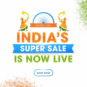 La super vente de l'inde est maintenant en direct