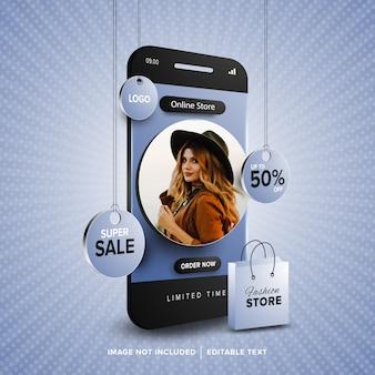 Super vente mode achats en ligne