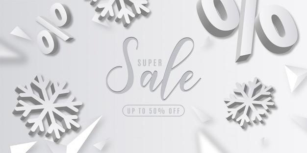 Super vente de noël abstraite avec éléments 3d