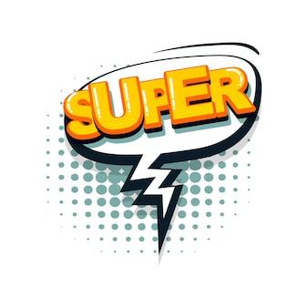 Super wow texte comique effets sonores style pop art vecteur discours bulle mot dessin animé