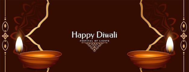 Superbe conception de bannière classique du festival happy diwali