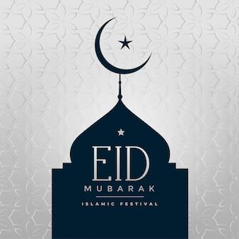 Superbe mosquée eid mubarak et croissant de lune