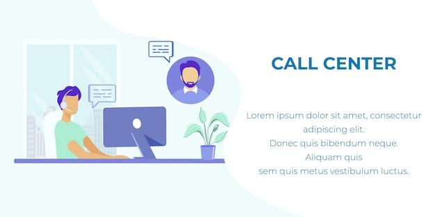 Support global en ligne dans la bannière publicitaire du centre d'appels
