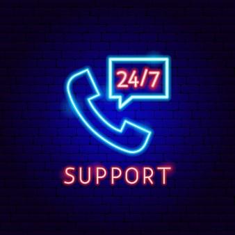 Supporte l'étiquette néon. illustration vectorielle de la promotion des entreprises.