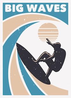 Surfeur surfant de grosses vagues illustration