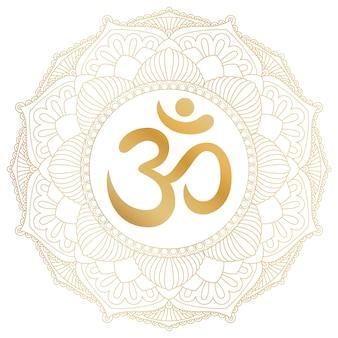 Symbole aum om ohm en ornement décoratif mandala rond.