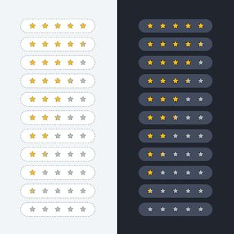 Symbole de classement des étoiles claires et sombres