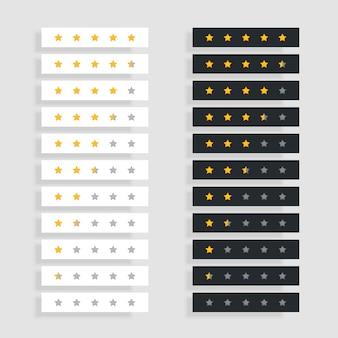 Symbole de cote d'étoiles web en thème noir et blanc
