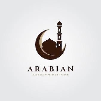 Symbole du logo islamique avec bâtiment de la mosquée