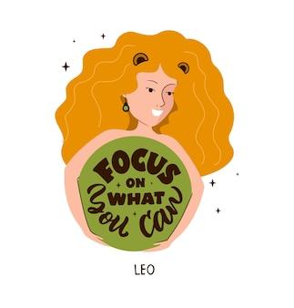 Symbole du zodiaque lion et fille citation de motivation se concentrer sur ce que vous pouvez pour la constellation des horoscopes