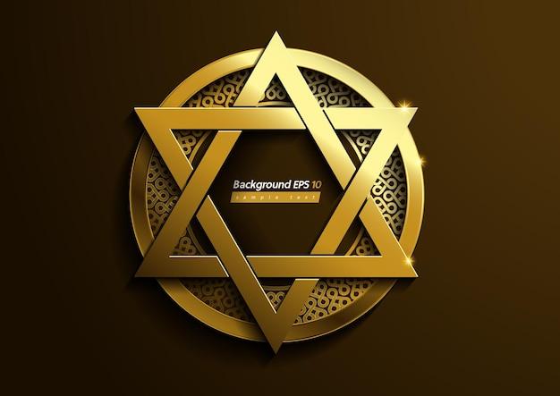Symbole d'étoile à six branches