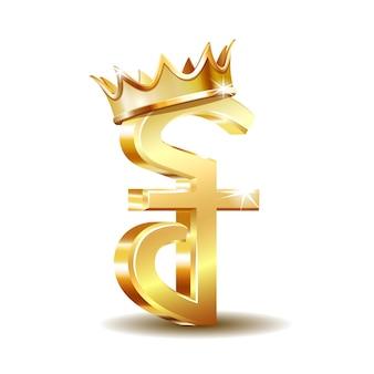 Symbole monétaire riel cambodgien avec couronne dorée, signe d'argent doré, illustration vectorielle isolée sur fond blanc