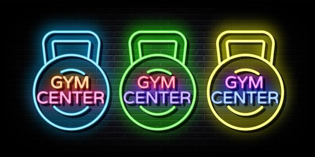 Symbole De Néon De Logo De Néon De Centre De Gymnastique Vecteur Premium