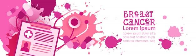 Symbole ruban rose, mois de la sensibilisation au cancer du sein