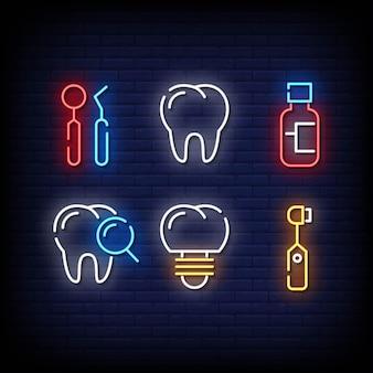 Symbole de soins dentaires style d'enseignes au néon