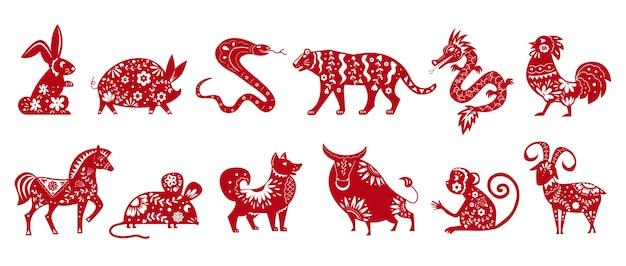 Symboles d'animaux du zodiaque chinois isolés sur un ensemble blanc d'illustrations