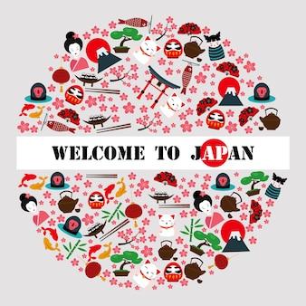 Symboles de la culture traditionnelle japonaise en rond