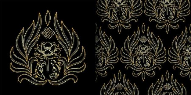 Symboles d'or du bouddhisme imprimés et motif harmonieux serti de poissons lotus à nœuds sans fin