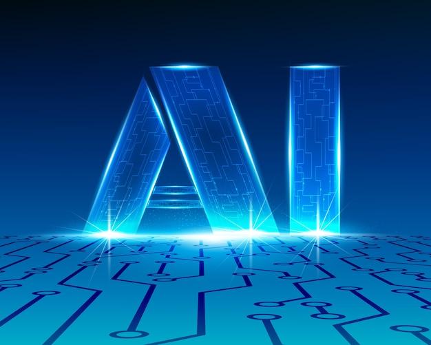 Système de réseau d'intelligence artificielle