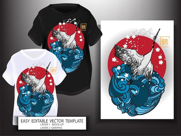 T-shirt imprimé design style japonais