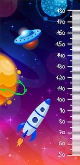 Tableau de hauteur de l'espace pour enfants, compteur mural cosmique avec des planètes fantastiques de dessin animé et une fusée. modèle.