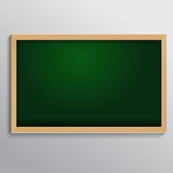 Tableau noir de l'école
