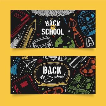 Tableau noir retour aux bannières de l'école