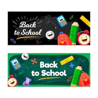 Tableau noir retour aux bannières horizontales de l'école