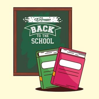 Tableau vert avec conception de cahiers, classe de retour à l'école et thème de la leçon