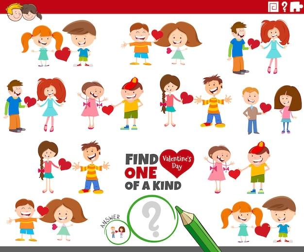 Une tâche unique avec des couples d'enfants de dessins animés à la saint-valentin