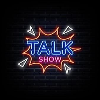 Talk show vecteur de texte de style néon