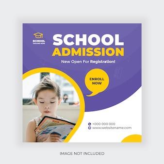 Tamplate de bannière de médias sociaux d'admission à l'école