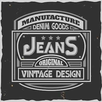 Tapez une étiquette de jeans en denim avec des formes rétro et un texte orné modifiable avec des étoiles