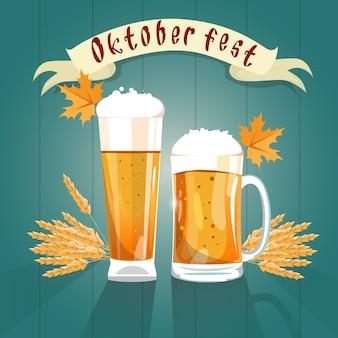 Tasse en verre de bière oktoberfest festival bannière