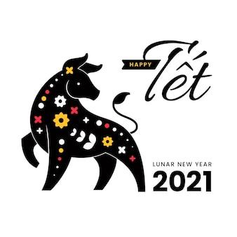 Taureau du nouvel an vietnamien avec des fleurs