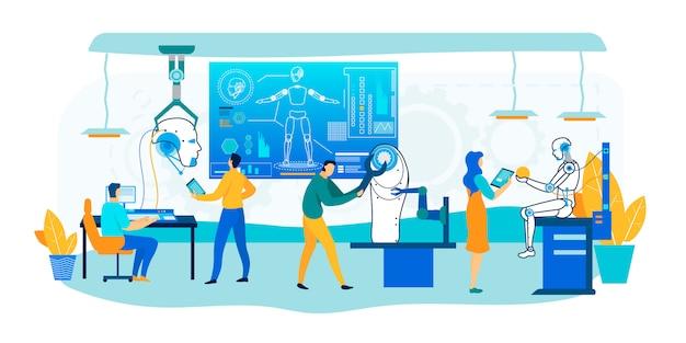 Technologie de construction de robots.